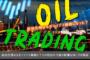 原油先物はなぜマイナス価格になった?その理由や今後の影響をMr.Tが解説